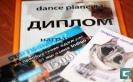 Dance Plane 3_7
