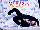 Dance Plane (# 28) (02/03/13, Паллада)